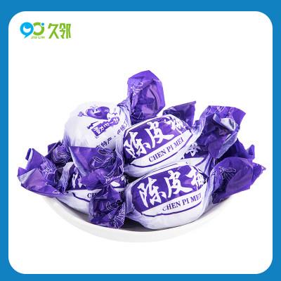 【久邻严选】陈皮梅加应子蜜饯果脯半斤一斤散装
