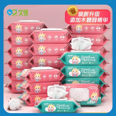 【久邻严选】怡恩贝&手口湿巾80抽*10包