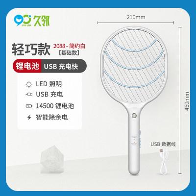 【久邻严选】电蚊拍白色【锂电池+USB快充+大网面】