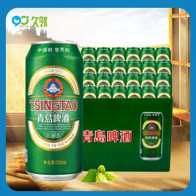 【久邻严选】青岛啤酒500ml*24听新老包装随机 酒桌必备
