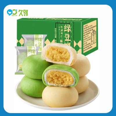 【久邻严选】原味/抹茶味绿豆饼早餐小零食整箱500g