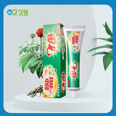 【久邻严选】田七&中药草本护龈牙膏100g*2支